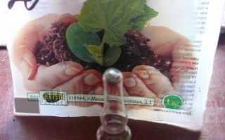 Препарат оберег для растений.