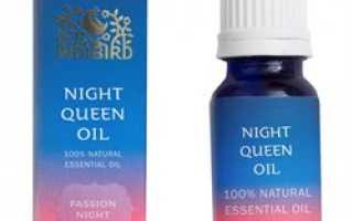 Ночная стрела цветок. Эфирное масло Ночная королева (Night Queen Oil), 5 мл