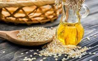 Кунжутное масло наружное применение. Кунжутное масло — полезные свойства и противопоказания, как принимать