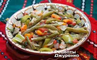 Овощ зеленый стручок. Как приготовить зелёные овощи