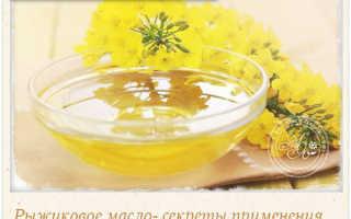 Масленичное растение рыжик полезные свойства. Масло рыжиковое