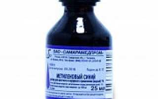 Метиленовая синька для горла. Антисептик метиленовый синий: особенности применения в ветеринарии