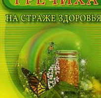 Посев гречихи норма высева. Посев гречихи