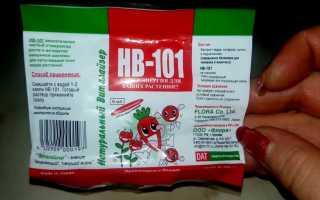 Нв 101 гранулы инструкция. Инструкция по применению стимулятора роста hb 101